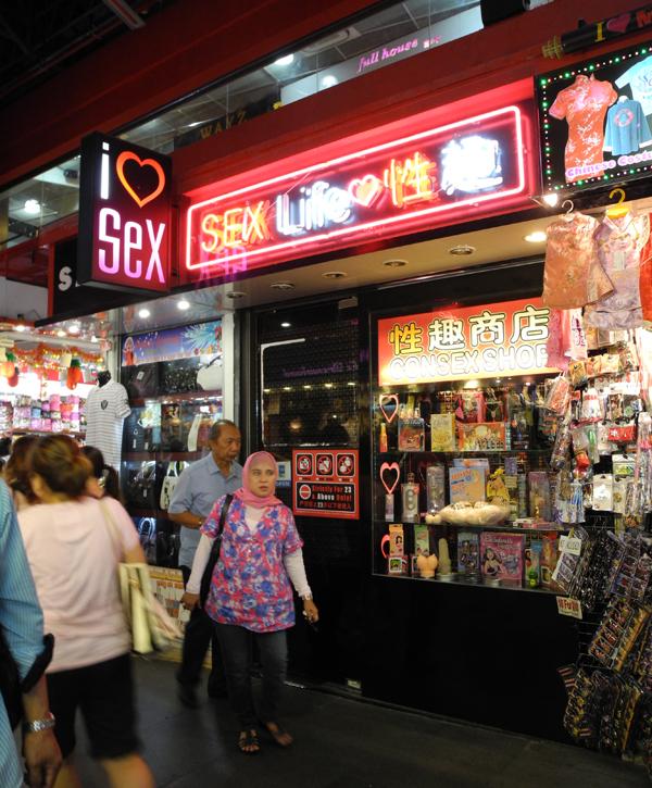 sex shop portugal encontros pt